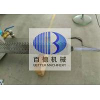 Buy cheap Reaction Bonded Silicon Carbide Heat Exchanger Gas Self Recuperative Burner Parts from wholesalers