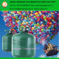 Buy cheap Disposable helium tank from wholesalers
