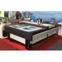 Buy cheap Computer Operation Corrugated Box Making Machine Quick Data Transmission Capable from wholesalers