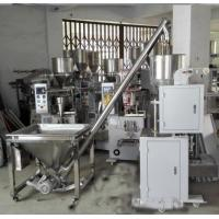 Buy cheap Juice Liquid Sachet Packing Machine Advanced Microcomputer Chip Control from wholesalers