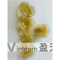 Buy cheap Round Shape Sealing Petri Dishes , Fisher Petri Dishes With BD Medium from wholesalers