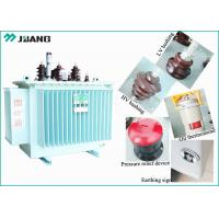 Buy cheap Toroidal 100 KVA Oil Electrical Power Transformer 11KV Cu 0.075KW with Copper Windings from wholesalers