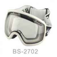 Buy cheap Photochromic Ski Goggles Snow Boarding Goggles with Strap and Lens from wholesalers