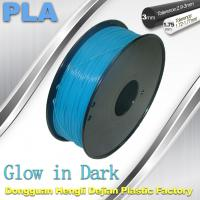 Buy cheap High strength 1.75mm 3mm PLA  Filament Glow In The Dark Filament For 3D Printer product