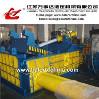 Buy cheap Automatic metal hms press from wholesalers