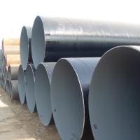 Buy cheap Spiral Steel Pipes with Anticorrosion from wholesalers