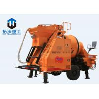 Buy cheap High Efficiency Concrete Mixer Pump 450 Type Drum Mixer For Construction from wholesalers