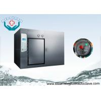 Buy cheap Fully Automatic Processing Large Steam Sterilizer with Single motor-drive door from wholesalers