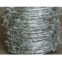 Buy cheap Steel Fabric Galvanized Barbed Wire Fence , 2 Strands 4 Point from wholesalers