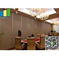 Buy cheap Commercial Laminate Sliding Partition Walls Aluminum Acoustic Movable from wholesalers