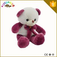 Buy cheap Factory direct sale singing bear musical plush toy from wholesalers