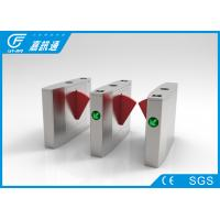 Buy cheap Optical Pedestrian Gate Access Control  , Stainless Steel Turnstiles Facial Recoginition from wholesalers
