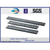 Buy cheap 4 hole or 6 hole Railway track fish plate / joint bar / splice bar / angle bar from wholesalers