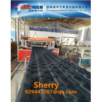 Buy cheap PVC ASA plastic roofing tile extrusion machine recycling machine from wholesalers