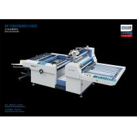 Buy cheap 220 / 380V Commercial Laminator Machine With Paper Overlap Regulator from wholesalers