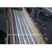 Buy cheap 316L 2'' Diameter Stainless Steel Welded Tube Customized Surface Treatment from wholesalers