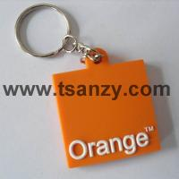 Buy cheap 2D rubber keychain, plastic keychain from wholesalers