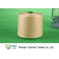 Buy cheap White / Colored 100% Dyed Polyester Yarn With Plastic Cone TFO Or Ring Spun Techniques product