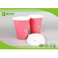 Buy cheap Paper Cups Wholesale Supplier Disposable Hot Paper Cups Single Wall Cups with Lids from wholesalers