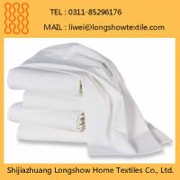 Buy cheap China Hotel Supplier Wholesale Market Stock Bed Sheet from wholesalers