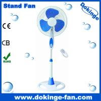 Buy cheap 16 inch remote controlled electric stand fan with ABS body material (FS40-1617RW) from wholesalers