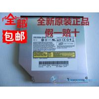 Buy cheap Brand New Used for laptop X80 12.7mm Tray Loading IDE DVD Rewritable Drive/ dvdrw TS-L632H from wholesalers