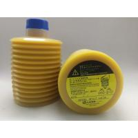 Buy cheap Original  Grease Lube Lube Smt Grease My2-7 Grease & Lubricant For Smt Machine from wholesalers