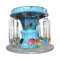 Buy cheap Kids park ride kids flying chair ride load 12 riders with european style from wholesalers
