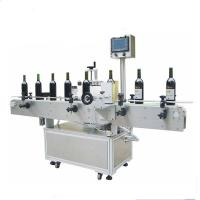 Buy cheap Label machine PET bottle Label sticking machine from wholesalers