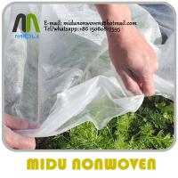 Buy cheap UV-Stabilized Nonwoven Fabrics for garden furniture,agriculture tnt non woven from wholesalers