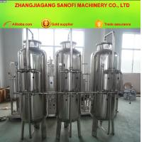 Buy cheap Activated Carbon Filter For Water Treatment And Mineral Dinking Water from wholesalers