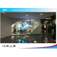 Buy cheap P16 Curtain Led Display Screen With Transparent Panels For Stage / Event / Advertising from wholesalers