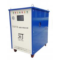 Buy cheap Hydrogen and Oxygen Generator, Carbon Removing Machine for Car, HQ-3000-2 from wholesalers