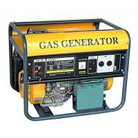 Buy cheap Gas power generator( professional manufacture) from wholesalers