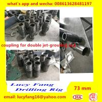 Buy cheap China made double tube jet-grouting rod with good quality and lower price from wholesalers