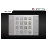 Buy cheap Stainless Steel 4x4 Membrane Keypad Access Control System , RS232 from wholesalers