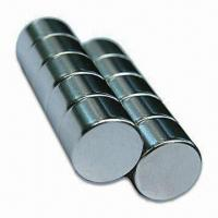 Buy cheap Rare-earth Health Magnets with Ni Coating, Available in Various Types product