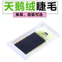 Buy cheap Permanent C Curl Eyelash Extensions , Synthetic Silk Eyelash Extensions OEM & ODM from wholesalers