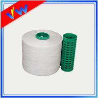 Buy cheap High tenacity 100% spun polyester sewing thread 40/2 from China from wholesalers