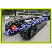 Buy cheap 45 ton steel track undercarriage ( offer 500-50,000kgs steel crawler undercarriage) from wholesalers