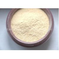 Buy cheap High Purity Ctrus Pectin Powder Food Additives For Soft Candy And Drink from wholesalers