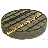 Buy cheap Demister mist eliminator pad from wholesalers