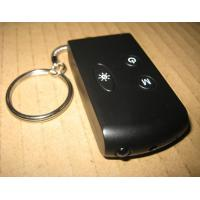 Buy cheap credit card remote control from wholesalers