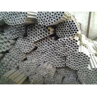 Buy cheap 321 stainless steel seamless tube , SS seamless pipes and tubes product