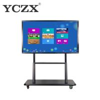 Buy cheap 50 Inch Interactive Touch Screen monitor Floor Standing All One Touchscreen PC from wholesalers