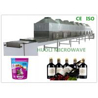 Buy cheap Tunnel Microwave Sterilization Machine / Belt Type Food Drying Sterilizing Equipment from wholesalers