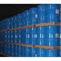 Buy cheap 2,2-Dichloroethyl Ether from wholesalers