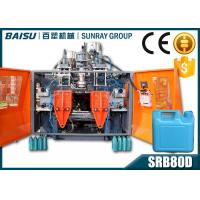 Buy cheap High Capacity 10 Litre Plastic Bottle Molding Machine Double Station Single Head SRB80D-1 from wholesalers