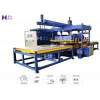 China Tube Slide Inflatable Welding Machine 150Kw With Current Limit System on sale
