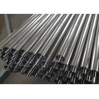 Petrochemical Treatment Wedge Wire Filter / Transverse Looped  Wire Wrapped Screen